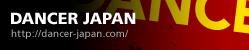 DANCER JAPAN