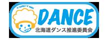 ダンス推進委員会
