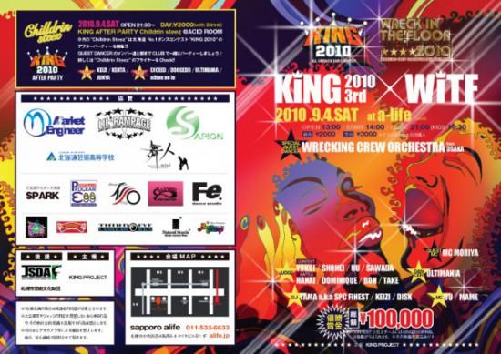 KING3_flyer