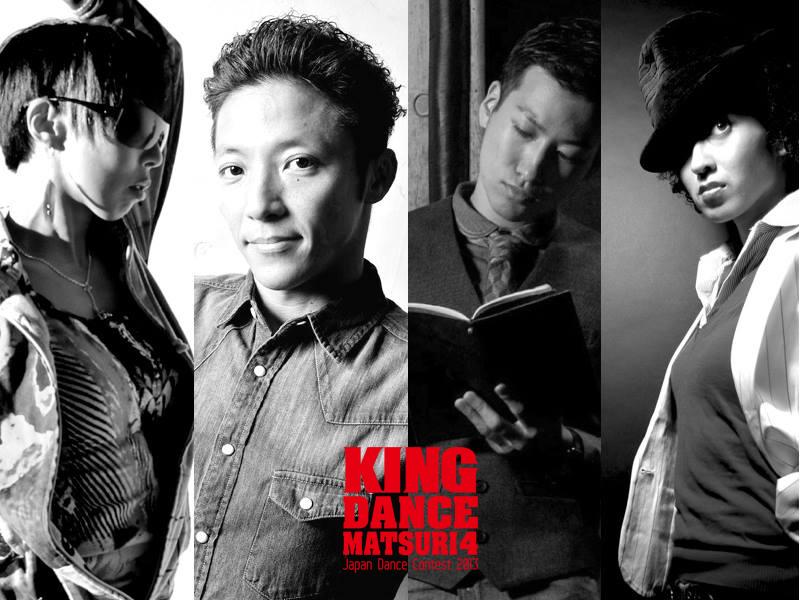 【KING WS MATSURI】